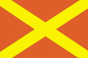 Eldningsförbudsflagga